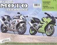 CBR900RR injection (2000 et 2001)